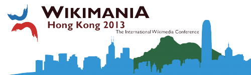 Wikimania-2013-banner.png